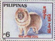 dogyear1993issuep6.jpg