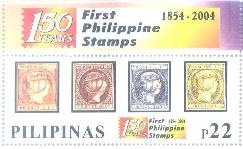 firstphilstamp04.jpg