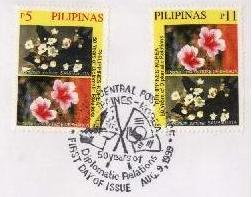 sampaguita1999ph_fdc-cc.jpg